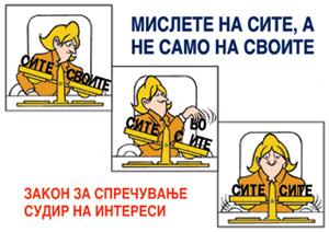 plakat_sud