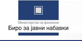 logo-bjn