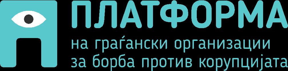 platforma_logo.png